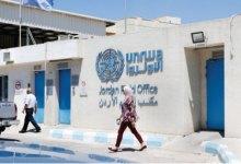 الولايات المتحدة تستأنف مساعداتها للفلسطينيين