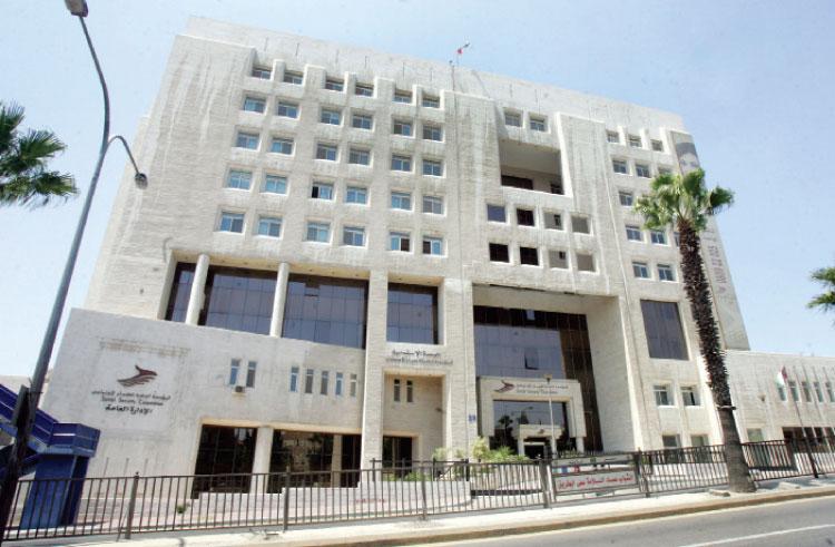 مبنى مؤسسة الضمان الاجتماعي في عمان