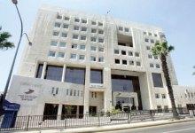 Photo of الضمان: تحويل دفع برنامج مساند 1 إلى البنوك الأربعاء