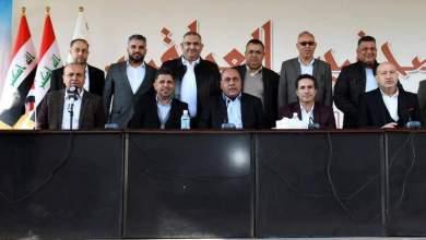 Photo of العربي للصحافة الرياضية يهنئ الاتحاد العراقي
