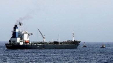Photo of انفجار يهز ناقلة نفط قبالة ميناء جدة السعودي