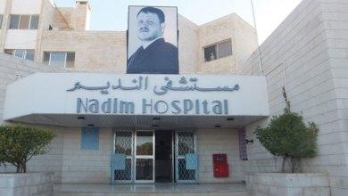 Photo of ذوو متوفاه يعتدون على قسم الباطني بمستشفى النديم