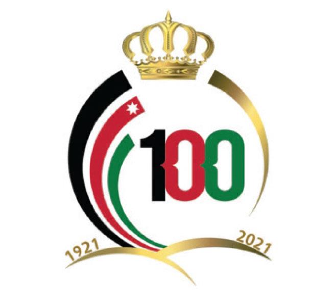 شعار مئوية الدولة الأردنية