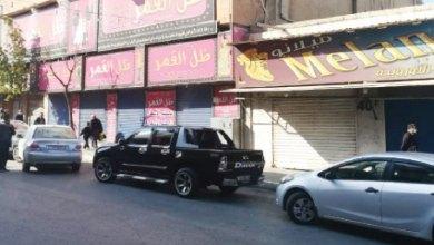 Photo of جرش: مئات المحال تغلق احتجاجا على مشروع تبليط الوسط التجاري