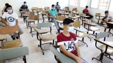 Photo of طرق تسهل اندماج الطالب في بيئته المدرسية