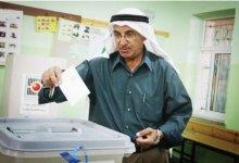 الانتخابات الفلسطينية بين الإرادة الدولية والريبة الوطنية