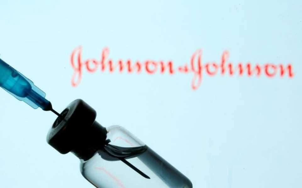 لقاح جونسون