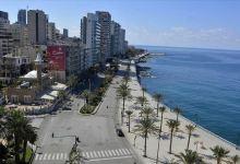 Photo of لبنان يبدأ إغلاقاً مشدداً لأسبوعين