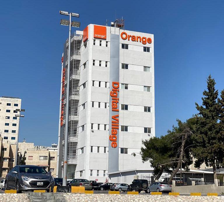 المبنى الجديد لشركة أورانج الأردن (من المصدر)