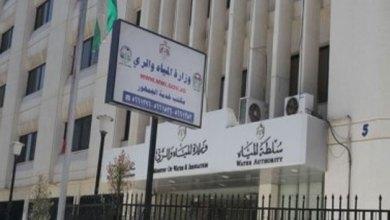 Photo of وزارة المياه والري تعقّم مبانيها
