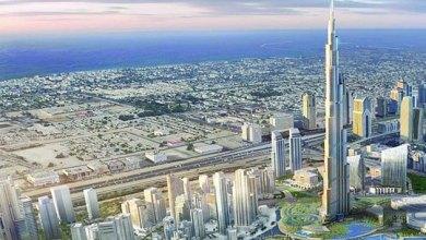 Photo of الإمارات تعلن ميزانية بـ140 مليار درهم