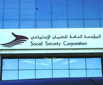 دراسة رفع سن التقاعد المبكر لـ55 عاما والشيخوخة لـ65 Alghad