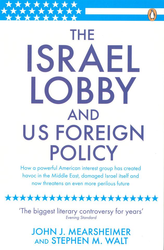 كتاب اللوبي الإسرائيلي والسياسة الخارجية الأمريكية