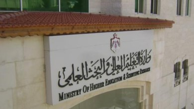 Photo of التعليم العالي تؤجل إعلان المستفيدين من المنح والقروض