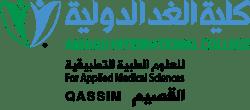 Alghad College – Alqassim