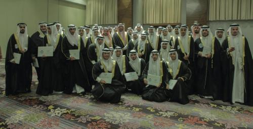 صور حفلة تخرج 2014 - كلية جدة