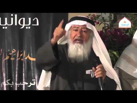 ديوانية الشيخ السعيدي الجذور التاريخية لصورة الإسلام في الغرب ـ لفضيلة الشيخ علي عودة الغامدة