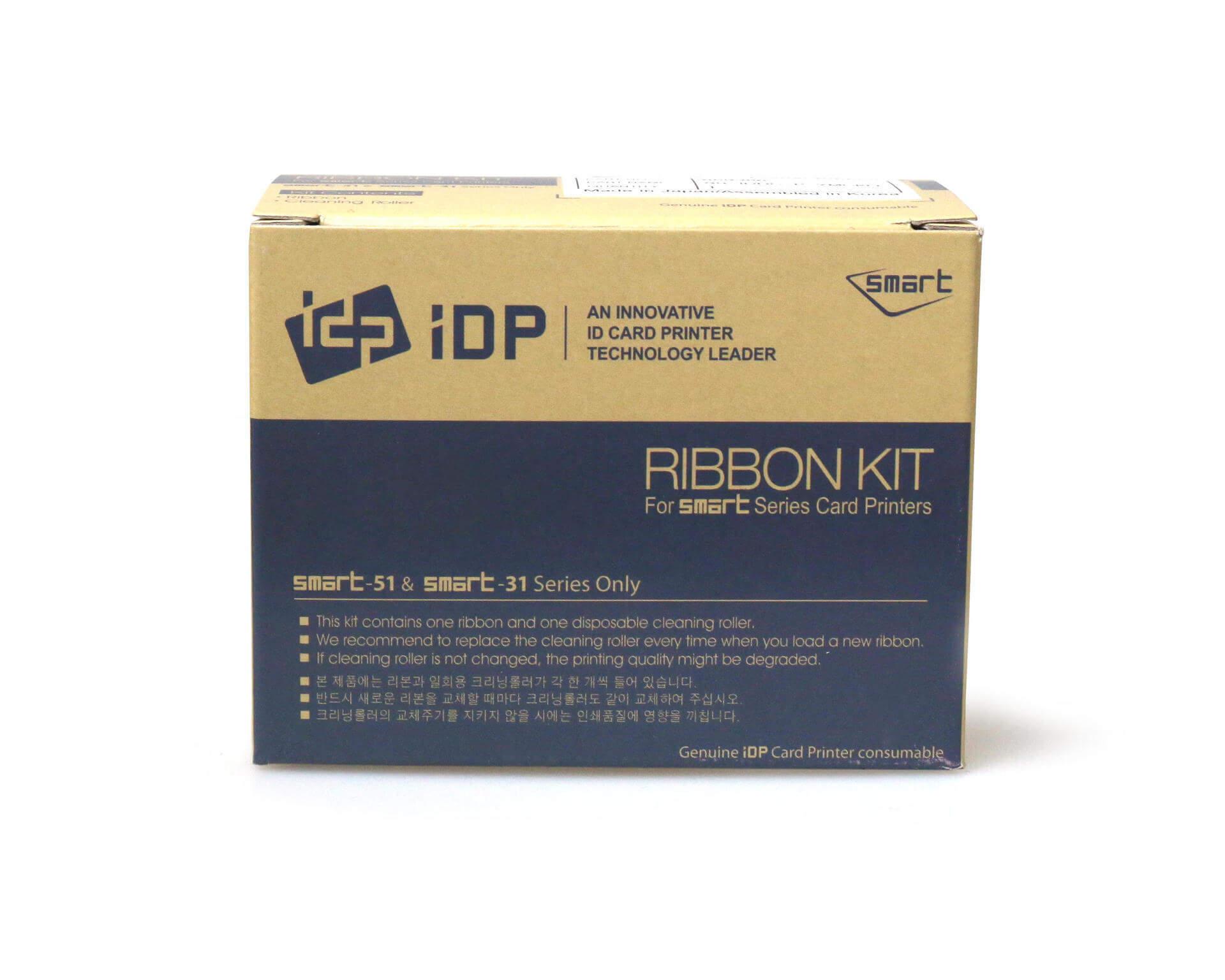 For Smart 51 ID Card Printers IDP Smart 51 Printer Ribbon 659376 YMCKOK Colour Ribbon w Cleaning Roller
