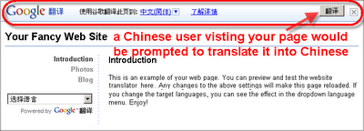 traductor-web-google
