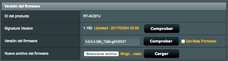 Actualiza el firmware de tu router ASUS