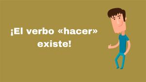 ¡El verbo «hacer» existe!