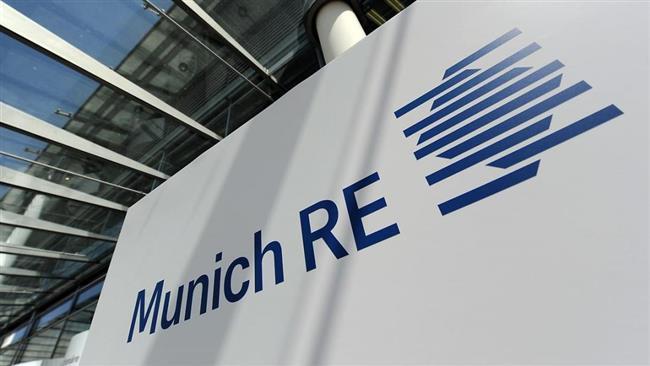 Munich Re Leads $16.5M Funding for AI Startup Mnubo