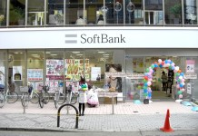 How SoftBank Utilised AI to Super Accelerate ARM Acquisition