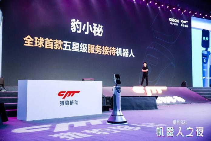 Meet GreetBot the AI Receptionist Robot