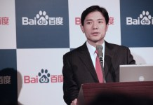 China's Baidu Challenges Google's Dominance in AI Real-Time Translation