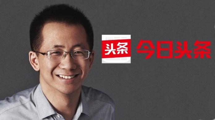 Zhang Yiming Founder of ByteDance Toutiao