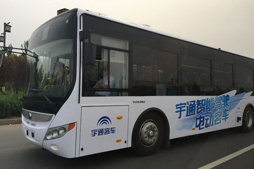 Yutong's autonomous buses on the road