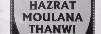 """""""Da'wah Work and Hazrat Maulana Thanwi (A.R)"""""""