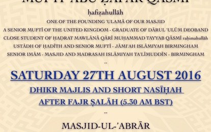 DHIKR MAJLIS AND NASĪHAH - AFTER UPCOMING FAJR SALĀH - 5.30AM