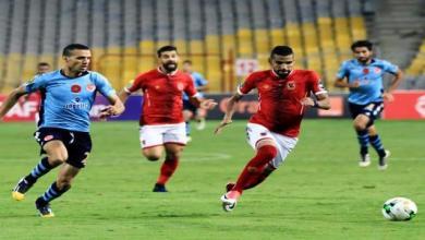 مباراة الأهلي والوداد المغربي بث مباشر