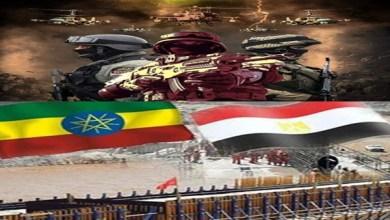 مصر واثيوبيا
