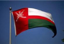 سلطنة-عمان