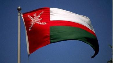 تأشيرة - علم-سلطنة-عمان