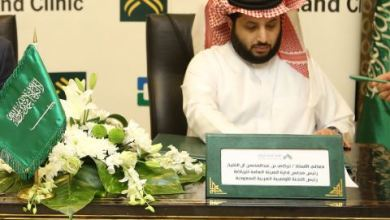 هيئة الرياضة السعودية