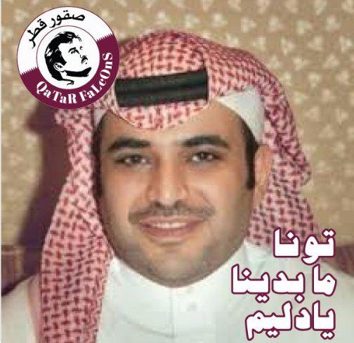 صقور قطر