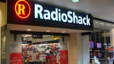 وظائف راديو شاك