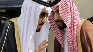 الملك سلمان - محمد بن سلمان