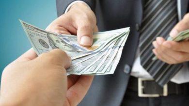 اسعار العملات اليوم الدولار اليوم
