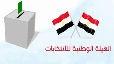 الانتخابات الرئاسية المصريين في الخارج