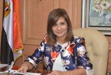 وزيرة الهجرة