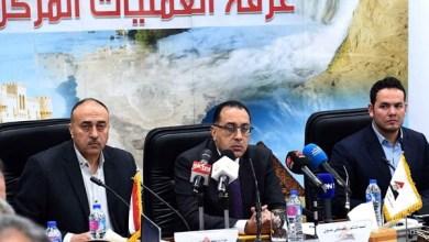 اجتماع الحكومة المصرية