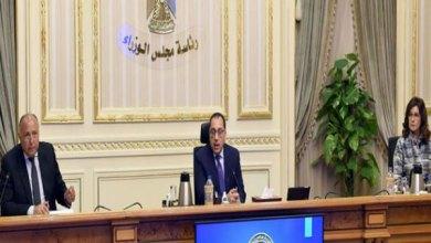 اجتماع الوزراء الخارجية والهجرة