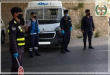 الأمن الأردني