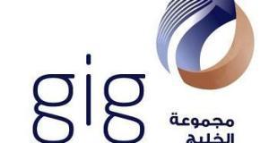 , بدعم من البنك العربي، مركز هيا الثقافي يصمم مشروعاً إبداعياً لنشر التثقيف المالي بين الأطفال