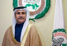 """Photo of """"مملكة البحرين""""  تسيربخطى متقدمة في مسيرة التنمية الشاملة والإصلاحات الواسعة في كافة المجالات."""