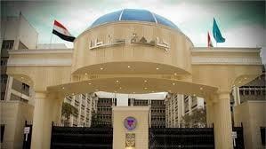 Photo of جامعة طنطا :   تشكيل لجنة مركزية وتخصيص رقم واتس آب لمتابعة تنفيذ الإجراءات الاحترازية بالامتحانات.